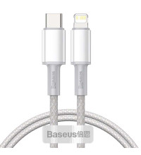 Baseus High Density Cable, Type-C to Lightning, 1m, 20W, в оплетке (CATLGD-02) gray