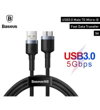 Baseus Cafule USB 3.0 male to Micro-B Cable, 2A, 1m, 5Gbps (CADKLF-D0G)