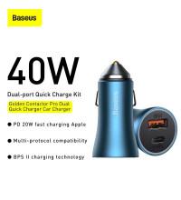 Baseus Golden Contactor Pro Dual Car Charger, U + C 40W, CCJDZ-C (CCJD-03) blue