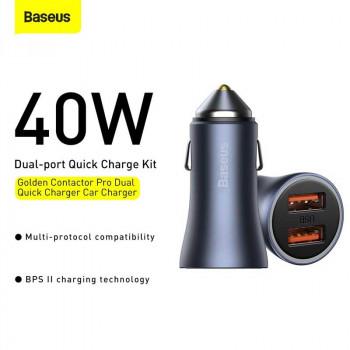 Baseus Golden Contactor Pro Dual Car Charger, 2USB 20w+20w, 40w max,CCJDZ-U (CCJD-A03) blue