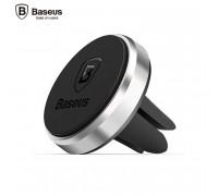 Baseus Magnet Series Car Mount (в решетку) silver