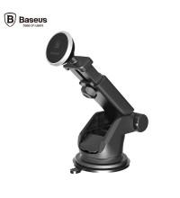 Baseus Mechanical Era Car Mount (Telescopic) (SULX-0S) silver
