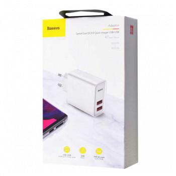 Baseus Speed PPS 30w, BS-EU906, Dual QC3, 5A max (CCFS-E02) white
