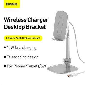 Baseus Literary Youth Desktop Bracket (Telescopic + Wireless Charging), 5-15W (SUWY-D0S) silver