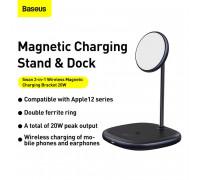 Baseus Swan 2-in1 Wireless Magnetic Charging Bracket for iP12 (WXSW-C01) black