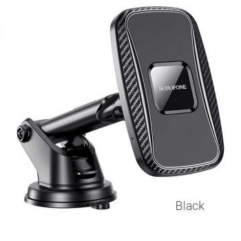 Borofone BH35 Magnetic wireless charging car holder, в решетку и на панель, Qi 15w, магнитный, black