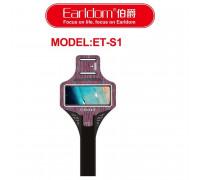 Earldom S1 Universal Sport Phone Holder, Armband Case, на предплечье (ET-S1) фиолетовый