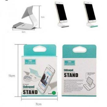 Earldom пластиковая подставка на стол (ET-EH27) бело-серый