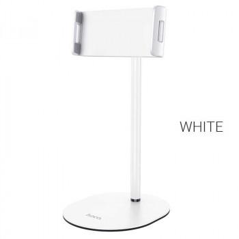 Hoco PH31 Soaring metal desktop Stand, метал. подставка на стол, для телефона и планшета, white