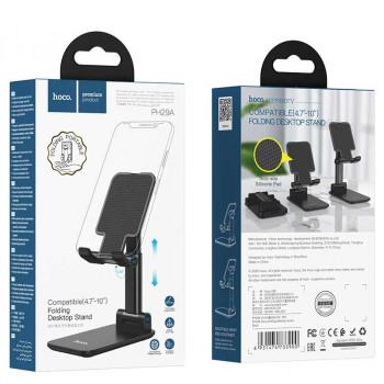 "Hoco PH29A Carry folding desktop stand, 4.7""-10"", подставка на стол, black"