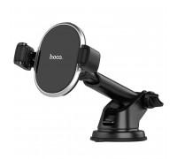 Hoco S12 Rich power wireless charging car holder, на панель и стекло, Qi 10w, black&silver