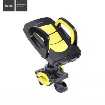 Держатель для телефона на руль велосипеда Hoco CA14 Bicycle Mounting Holder yellow