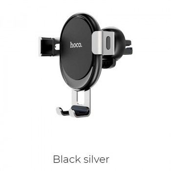 Hoco CA56 Metal Gravity, на воздуховод, black & silver
