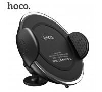 Hoco CW4 Noble Rank Car Wireless Rapid Charger, беспроводная зарядка + держатель на панель/решетку