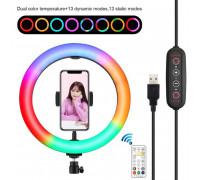 Цветная кольцевая светодиодная лампа 26 см RGB LED Ring fill light, с дистанционным пультом