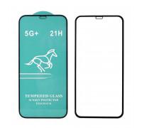 Horse стекло для iPhone 12 Pro MAX, 6.7, глянцевое, 0.4 мм, полный клей, black