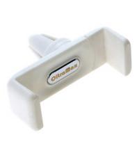 Oltramax OM-H-00116 в решетку белый