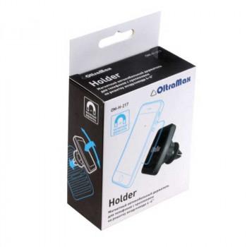 Oltramax OM-H-217 в решетку на шарнире, большой магнит