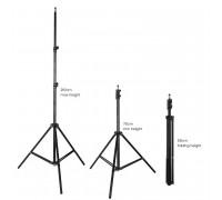 Somostel Retractable Tripod, штатив 70-210см (SMS-ZB06) black