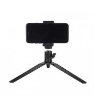 Трипод Multifuntional portable tripod 3-in-1, черный
