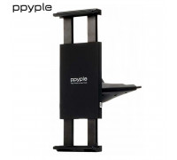 Ppyple CD-NT