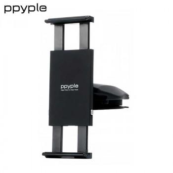 Автомобильный держатель для планшета Ppyple Dash-NT