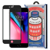 Remax GL-27 Tempered Glass, for iPhone 7 Plus/8 Plus, 0.3mm, black