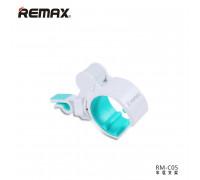 Remax RM-C05 Car Vent Holder (белый с бирюзовым)