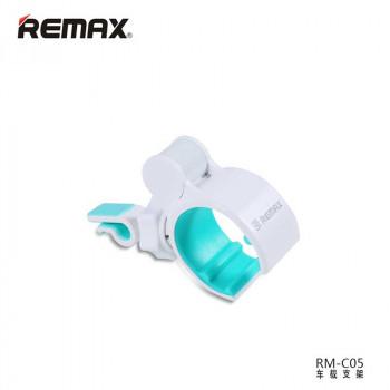 Держатель в решетку Remax RM-C05 blue