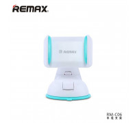 Remax RM-C06 Car Dashboard Holder (белый с бирюзовым)