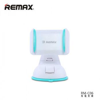 Держатель для телефона на торпеду Remax RM-C06 blue