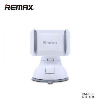 Держатель для телефона на торпеду Remax RM-C06 grey