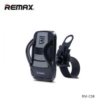 Держатель для телефона на руль велосипеда Remax RM-C08 grey