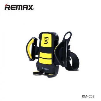 Держатель для телефона на руль велосипеда Remax RM-C08 yellow