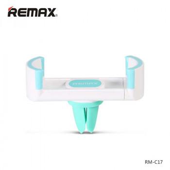 Держатель в решетку Remax RM-C17 blue