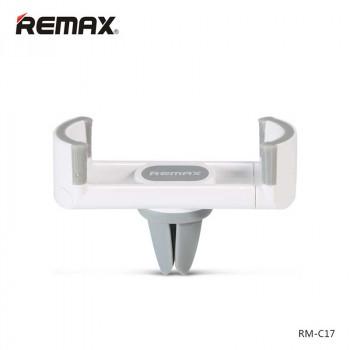 Держатель в решетку Remax RM-C17 grey