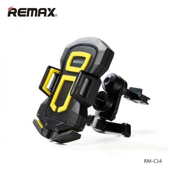 Держатель в воздуховод Remax RM-C14 yellow