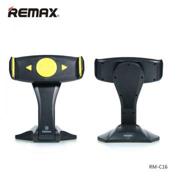 Держатель планшета на стол Remax RM-C16 yellow