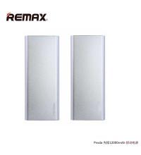 Remax Proda Vanguard Polymer Battery Power Bank 12000 mAh (PP-V12) Silver