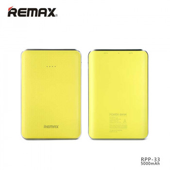 Внешний аккумулятор Remax Tiger Power Bank 5000 mAh (RPP-33) Yellow