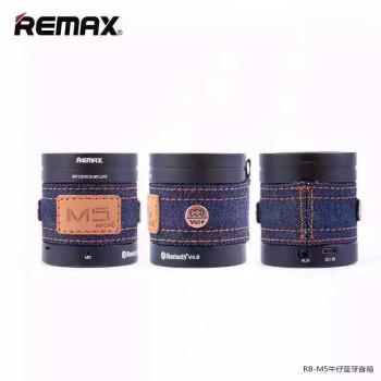 Портативная колонка Remax RB-M5 Bluetooth 4.0 Speaker Black
