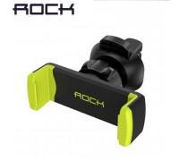 Rock Deluxe Car Vent Holder II green