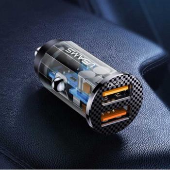 Usams C23 Dual USB Mini Fast Car Charger, 2xQC3.0 (US-CC122) black
