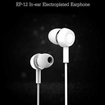 Usams EP-12, white