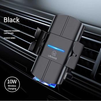 Usams Starod Series Automatic Wireless Charging Car Mount (US-CD133)