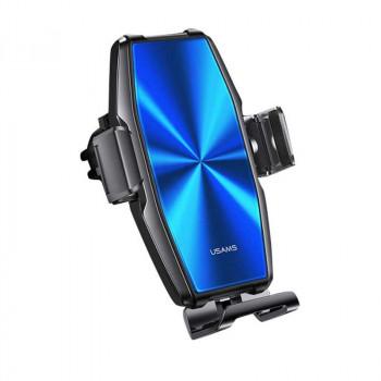 Usams Zenya Series Wireless Charging Car Mount, QI 15w (US-CD134)