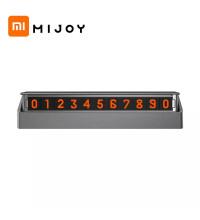 Xiaomi MiJoy TITA B Temporary Parking Card, автовизитница, парковочная карта, серый
