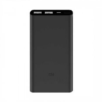 Внешний аккумулятор Xiaomi Mi 2 New Power Bank 10000 mAh 2 USB (PLM09ZM)