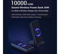 Xiaomi Mi Wireless Power Bank 30W 10000 mah (WPB25ZM) black