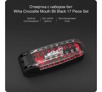 Отвертка Xiaomi Wiha Crocodile Mounth Screwdriver 17in1, black